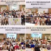 The big secret of the business: The workshop activities of Taiwan Association for Traditional and Complementary Medicine